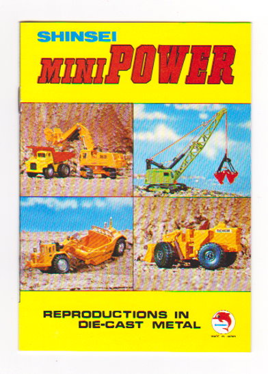 Image for Shinsei Mini Power :  Reproductions in Die-Cast Metal (Lot of 4 Catalogs)