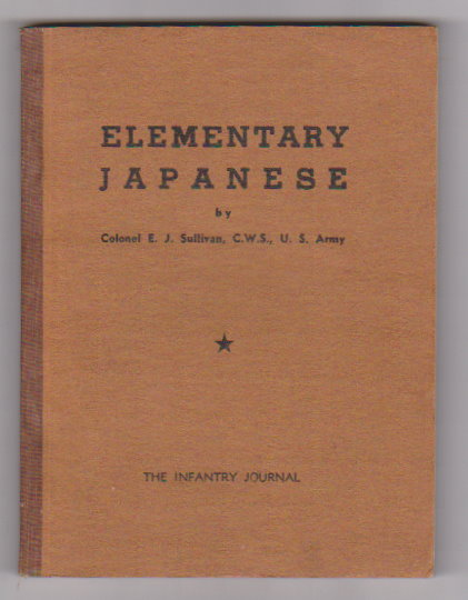 Image for Elementary Japanese