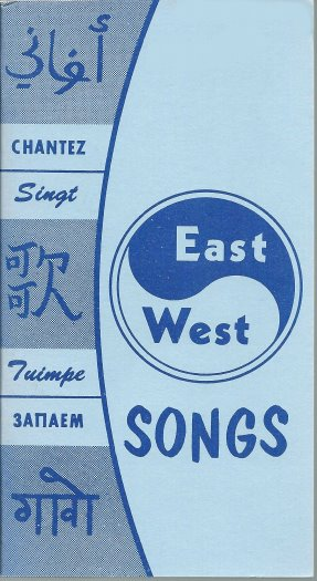 Image for East West Songs :  Sing Chantez Singt Tuimpe Zapayem
