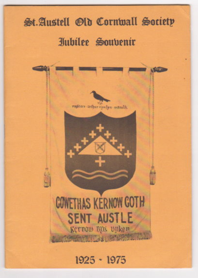 Image for Saint Austell Old Cornwall Society :  Jubilee Souvenir, 1925-1975