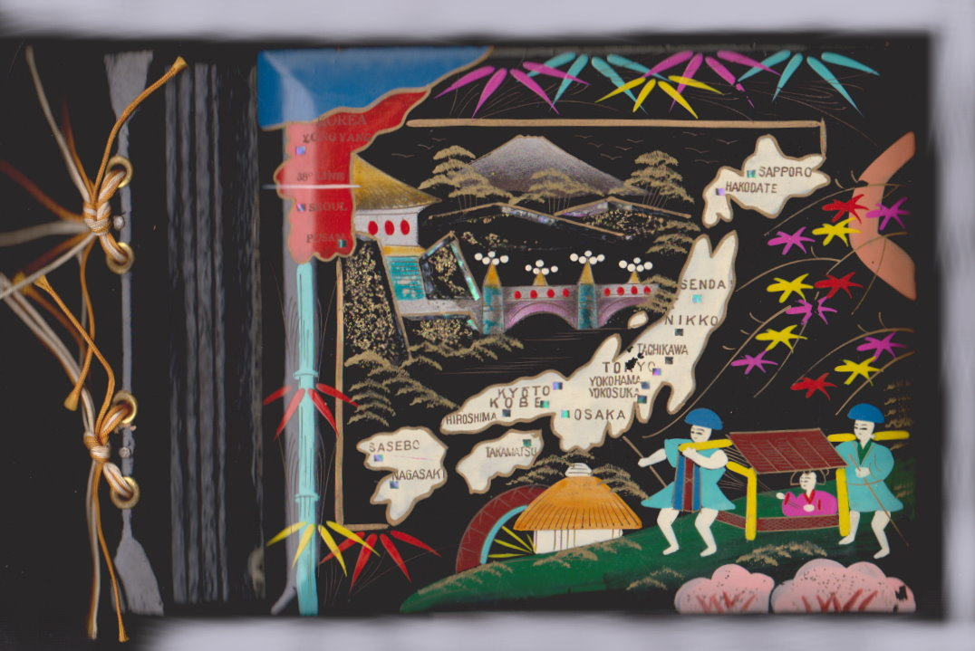 Image for Elegant Japanese Album :  Souvenir Photo Album 1958
