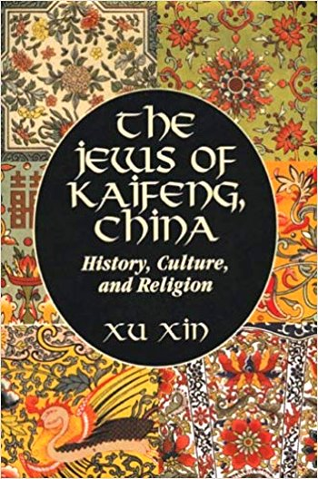 Image for Jews of Kaifeng, China, the :  History, Culture, and Religion (Signed)