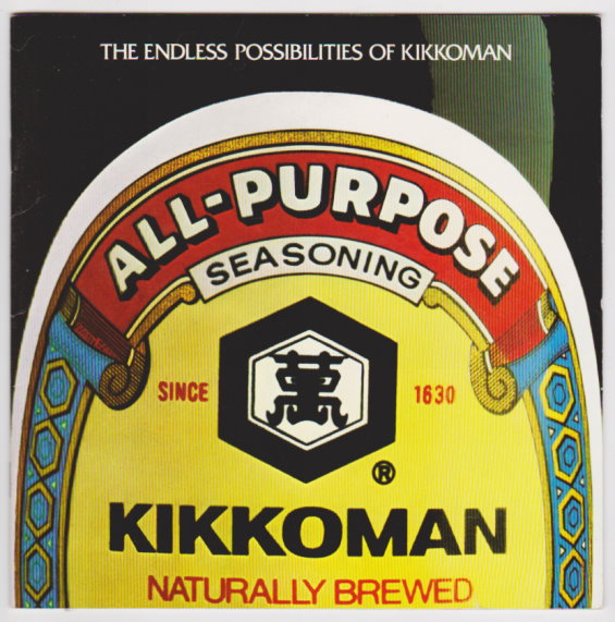 Image for Endless Possibilities of Kikkoman, the :  All-Purpose Seasoning