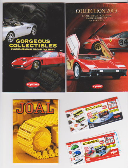 Image for Kyosho Gorgeous Collectibles :  Die Cast Model Collection